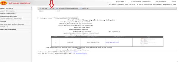 Quy trình bổ sung hồ sơ thông báo app