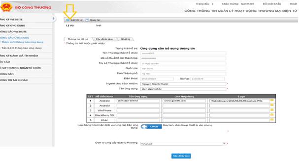 Quy trình bổ sung hồ sơ thông báo app bán hàng