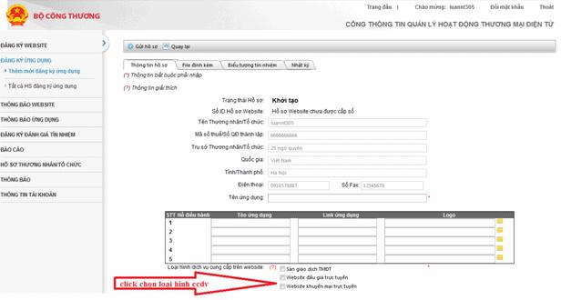 đăng ký ứng dụng cung cấp dịch vụ thương mại điện tử